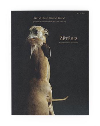 Cover-Zetesis(Home)