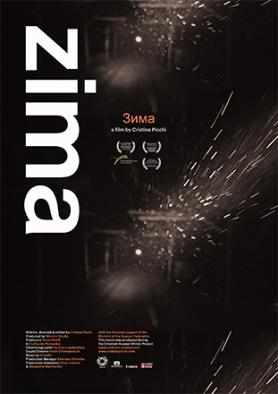 Zima-HR-HomeV2